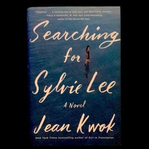 Novel- Searching for Sylvie Lee by Jean Kwok